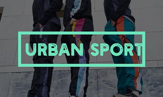 urban-sport-categorie